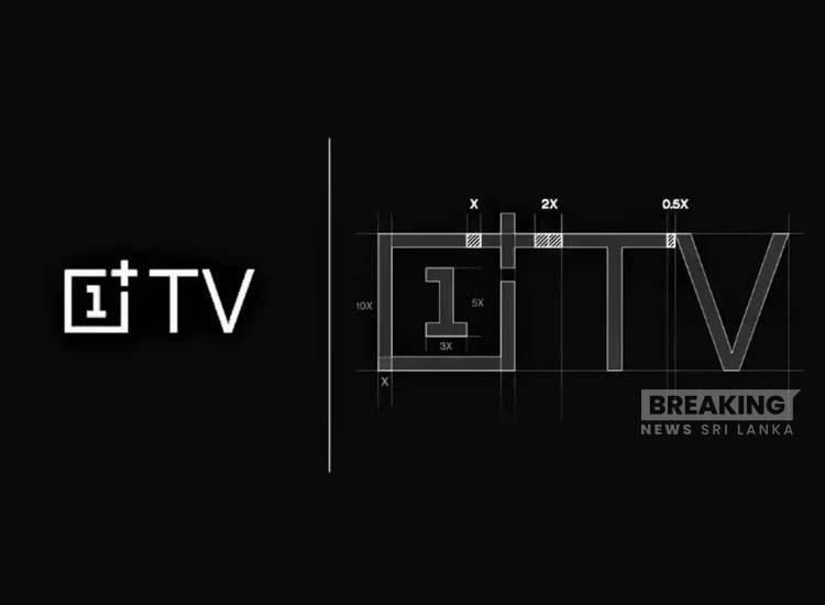 OnePlus TV එකට Dolby Atmos සහාය සහිත Sound System එකක් ඇතුලත් වෙයි